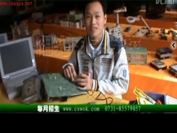 赵盟--电脑电器德赢官网登入班学生